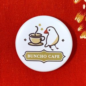 CAFE白文鳥 缶バッジ(小籠包文鳥シリーズ)