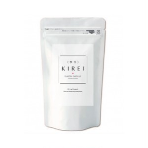 KIREIサプリメント