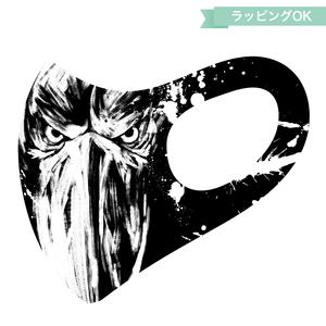 マスク大きめサイズ【ブラック】★墨絵ハシビロコウ
