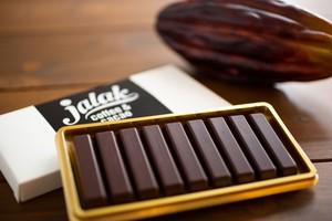 【bean to bar】チョコレート素焚糖 70% ・82%