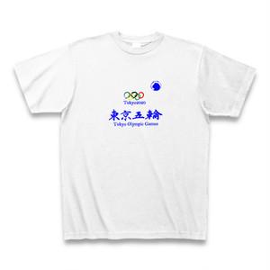 筆文字 東京五輪 オリジナルロゴ入り Tシャツ(文字色ブルー)