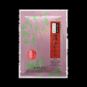 香川本鷹 一味唐辛子