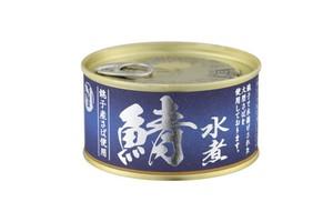 銚子産鯖水煮(1缶)