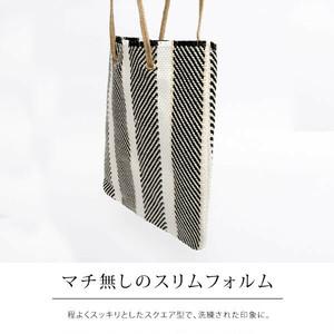 マルチストライプ編みフリンジトートバッグ
