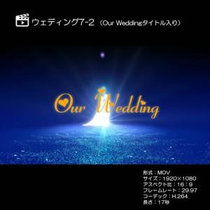 ウェディング7-2 (Our Weddingタイトル入り)