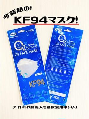 【送料無料】KF94マスク 10枚セット