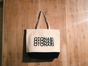 「OTONARI」big bag