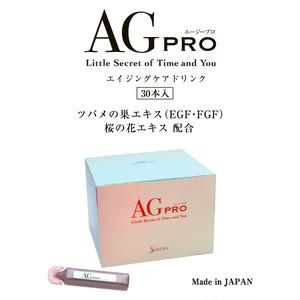 エイジングケアドリンク AG PRO(エージープロ)