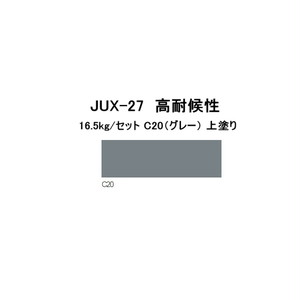 JUX-27 FRP トップコート アイカ 高耐候性 アクリルウレタン樹脂 16.5kg/セット グレー C-20 2液 耐候性 aica