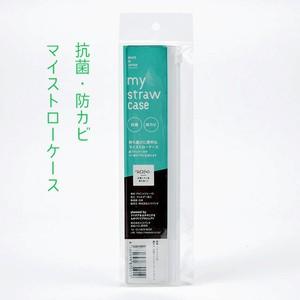 抗菌マイストローケース ホワイト(CA-PVC01W)