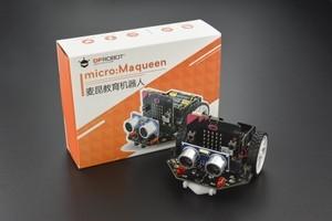 [STEM教育] 5台セット Maqueenマイクロビットロボットプラットフォーム【コース、PAWANA日本語説明書付】