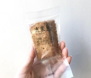 げんきタウン 玄米バー