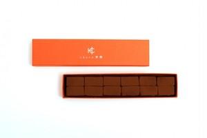 想いやりの生チョコレート【choco零糖】12粒入