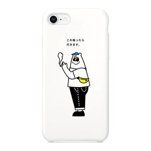 【smoking nanuk】 phone case (iPhone / android)