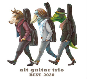 ait guitar trio BEST 2020