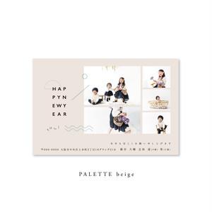 年賀状セミオーダー PALETTE (beige/white/blue/pink)