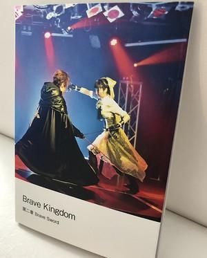 【Brave Kingdom-真実の扉-第2章-Brave Sword-】ミニ写真集「CD-R付」