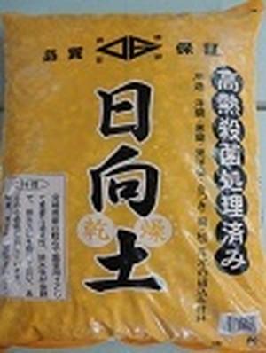 日向土(ヒュウガツチ)(中粒) 18L