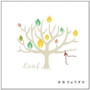 Leaf / みほりょうすけ