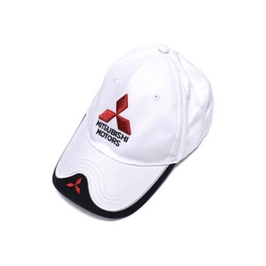 mitsubishi cap white
