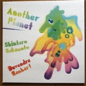 Another Planet / Shintaro Sakamoto c/w Devendra Barnhart (独7inch)