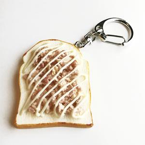食パンのキーホルダー(ツナマヨ)