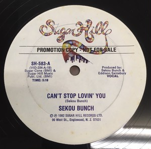 Sekou Buch / Can't Stop Lovin' You [EP/Used]