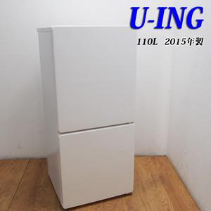 【京都がお得】 2015年製 おしゃれフラットタイプ冷蔵庫 110L JL52