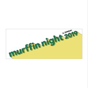 ※数量限定※ muffin night 2019 タオル