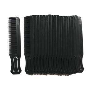 ポケットコーム ブラック 20本セット (ヘアコーム セットコーム 髪 櫛 くし 携帯用 ポータブル)