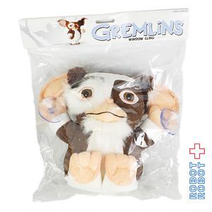 ネカ グレムリン / ギズモ 吸盤付ぬいぐるみ 袋入