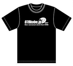 078 2017 T-Shirt
