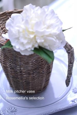 水差し型花器カバー