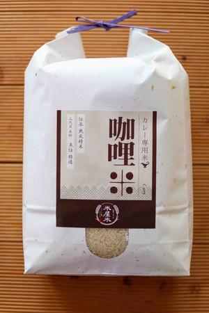 カレー米5kg