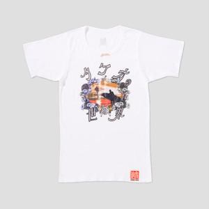 ☆SALE ☆手刷りTシャツ(タケオの世界)