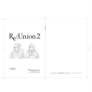 「Re:Union 2.0」公演・上演台本