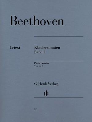 ベートーヴェン:ピアノソナタ集 第1巻 / ピアノソロ