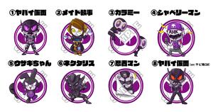 社章アクリルキーホルダー(8種)