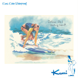 【かとうくみ ポストカード】Surfcamp : Day 2 Mastering take off