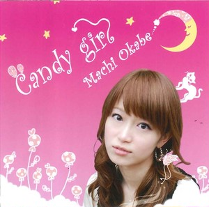 CD candy girl