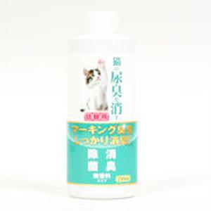 猫のマーキング臭を除菌もできる消臭剤「猫の尿臭を消す消臭剤 詰替用 250ml」