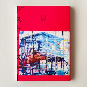 【新刊】本屋発の文芸誌『しししし2 特集:ドストエフスキー』(刊行:双子のライオン堂)