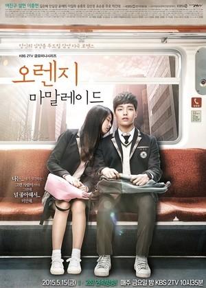韓国ドラマ【オレンジ・マーマレード】Blu-ray版 全12話