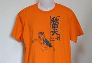 秋田犬Tシャツ半袖Lサイズ(お誘い秋田・オレンジ )