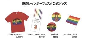 奈良レインボー オリジナルタオル