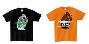 始まりの種 〜seeds of the beginning〜 SHOJOMARU STOCK 2020 オリジナルTシャツ