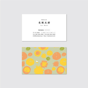 Business card 【べにばな】