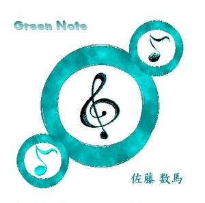 """Green Note"""