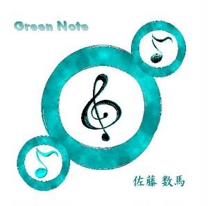 """""""Green Note""""(残り1枚!)"""
