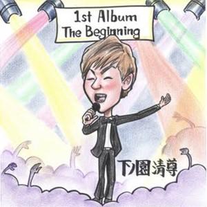 """1st mini Album """"The Biggining"""""""